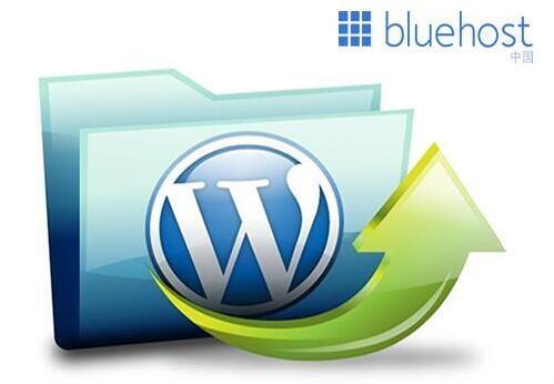 七个利用WordPress网站的生财之法